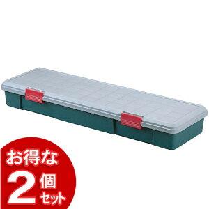 【2個セット】RVBOX 1150F グレー/ダークグリーン[RV BOX RVボックス コンテナボックス 収納ボックス 工具箱 工具ケース屋外 収納ボックス フタ付 庭 収納]【アイリスオーヤマ】【10P23Apr16】