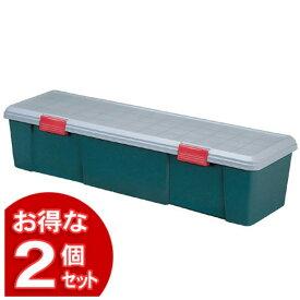 【2個セット】RVBOX 1150D(深型) グレー/ダークグリーン[RV BOX RVボックス コンテナボックス 収納ボックス 工具箱 工具ケース屋外 収納ボックス フタ付 庭 収納]【アイリスオーヤマ】【10P23Apr16】