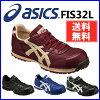 アシックスセーフティシューズウィンジョブ32Lローカット紐タイプFIS32L410125.0〜28.0cm【asics安全靴アシックス作業安全シューズ安全靴】