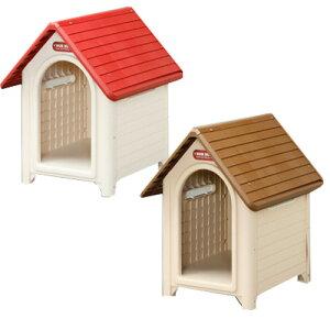 【送料無料】【犬小屋】三角屋根のボブハウス M レッド・ブラウン【アイリスオーヤマ ペット 犬小屋 小型犬 屋外ハウス ハウス サークル 赤 茶】