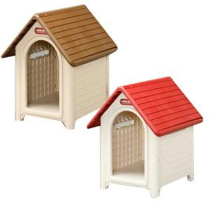 【送料無料】【犬小屋】三角屋根のボブハウス L レッド・ブラウン【アイリスオーヤマ ペット 犬小屋 小型犬 屋外ハウス ハウス サークル 赤 茶】