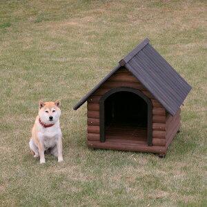 【送料無料】【犬小屋 中型犬用】ログ犬舎 LGK-750【犬小屋 中型犬用 アイリスオーヤマ ペット 屋外ハウス ハウス サークル 天然木製】