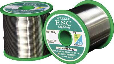 【千住金属】千住金属 エコソルダー ESC F3 M705 0.8ミリ 1kg巻 ESCM705F30.8[千住金属 半田生産加工用品はんだ用品はんだ]【TN】【TC】