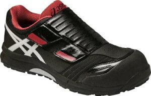 【アシックス】アシックス ウィンジョブCP101 ブラックXホワイト 24.5cm FCP101.900124.5[アシックス 靴環境安全用品安全靴・作業靴プロテクティブスニーカー]【TN】【TC】