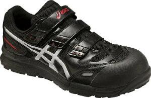 【アシックス】アシックス ウィンジョブCP102 ブラックXシルバー 27.0cm FCP102.909327.0[アシックス 靴環境安全用品安全靴・作業靴プロテクティブスニーカー]【TN】【D】