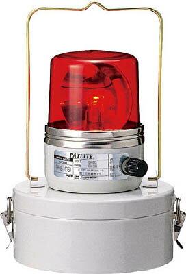 【パトライト】パトライト 電池式回転灯 レッド SKHB1006MDR[パトライト 回転灯生産加工用品電気・電子部品表示灯]【TN】【TC】