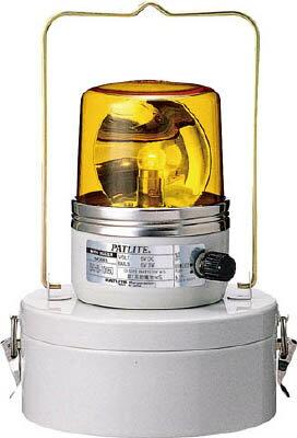 【取寄】【パトライト】パトライト 電池式回転灯 イエロー SKHB1006MDY[パトライト 回転灯生産加工用品電気・電子部品表示灯]【TN】【TC】