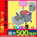 ポリタンクBOX ポリタンクボックス AB-360 送料無料 20Lポリタンクと給油ポンプを収納可能 収納ボックス ストッカー 20リットル ポリタンク入れ ポ...