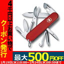 ビクトリノックス(VICTORINOX)トラベラーPD 1.4703【TC】【NW】【取寄品】[スイスアーミーナイフ サバイバルナイフ …