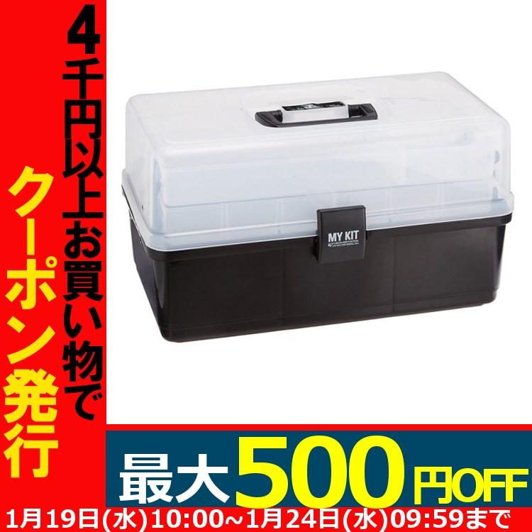 マイキット40 ブラック グリーン 送料無料 工具箱 工具ケース 工具入れ ハードケース 収納ボックス 小物 裁縫箱 アイリスオーヤマ アイリス マイキット 40