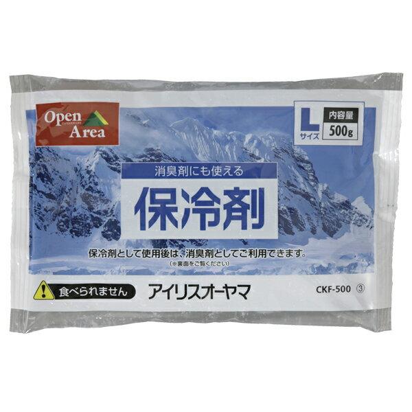 保冷剤ソフト CKF-500【アイリスオーヤマ】【保冷剤 保冷材 長時間 クーラーボックス クーラー】