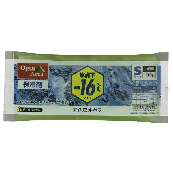 保冷剤ソフト CKF-150M【アイリスオーヤマ】【保冷剤 保冷材 長時間 クーラーボックス クーラー】