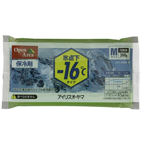 保冷剤ソフト CKF-300M【アイリスオーヤマ】【保冷剤 保冷材 長時間 クーラーボックス クーラー】