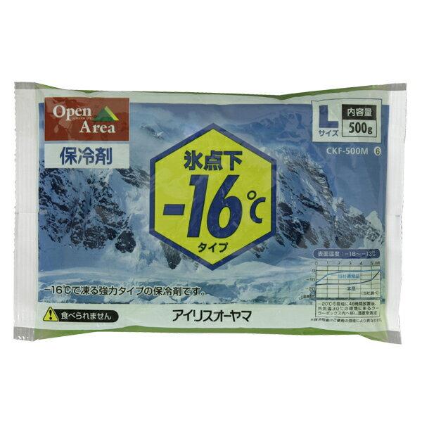 保冷剤ソフト CKF-500M【アイリスオーヤマ】【保冷剤 保冷材 長時間 クーラーボックス クーラー】