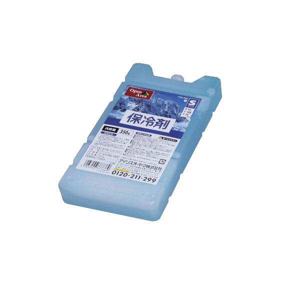 保冷剤ハード CKB-350【アイリスオーヤマ】【保冷剤 保冷材 長時間 クーラーボックス クーラー】