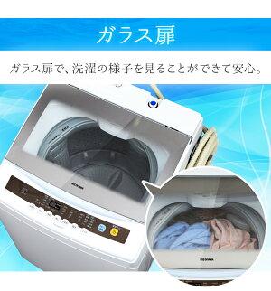 全自動洗濯機7.0kgIAW-T701送料無料一人暮らしひとり暮らし単身新生活ホワイト白部屋干しきれいキレイsenntakuki洗濯せんたくえりそで毛布洗濯器せんたっき引っ越しすすぎアイリスオーヤマ