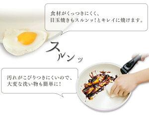 セラミックカラーパン13点セットH-CC-SE13ピンクオレンジレッドブラウンあす楽対応IH対応ガス対応フライパン13点セラミック調理器具鍋フライパン取っ手取っ手が取れるIHオーブン対応送料無料