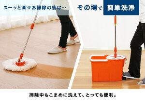 【今だけ!モップヘッドが合計3個付いてくる!】回転モップモップ洗浄機能付きKMO-490Sオレンジ送料無料アイリスオーヤマモップ清掃用品掃除用品家庭用業務用