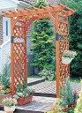 パーゴラ TG-160 【アイリスオーヤマ】【ガーデン/ガーデニング/つるバラ アーチ/ガーデニング アーチ/つる性/植物/庭/家庭菜園】