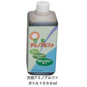 万田アミノアルファ1000ml【RCP】[GEYS]