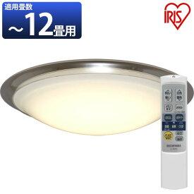 LEDシーリングライト メタルサーキットシリーズ デザインフレームタイプ 12畳 調色 CL12DL-FRM LEDライト 天井照明 リビング ダイニング 寝室 省エネ 節電 インテリア照明 アイリスオーヤマ