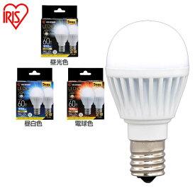 【ポイント5倍】【2個セット】LED電球 E17 広配光 60形相当 昼光色 昼白色 電球色 LDA7D-G-E17-6T62P LDA7N-G-E17-6T62P LDA7L-G-E17-6T62P LED電球 電球 LED LEDライト 電球 照明 しょうめい ライト ランプ あかり 明るい ECO エコ 省エネ 節約 節電 アイリスオーヤマ