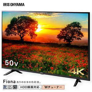 4K対応地デジBSCSテレビ液晶テレビ4K対応液晶テレビ50インチブラック50UB10Pアイリスオーヤマ