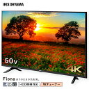 【あす楽】テレビ 50型 4K 液晶テレビ 50UB10P テレビ 50インチ ハイビジョンテレビ フルハイビジョンテレビ デジタル…