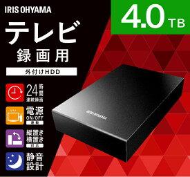テレビ録画用 外付けハードディスク 4TB HD-IR4-V1 ブラック送料無料 ハードディスク HDD 外付け テレビ 録画用 録画 縦置き 横置き 静音 コンパクト シンプル LUCA ルカ レコーダー USB 連動 アイリスオーヤマ一人暮らし