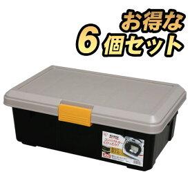 【6個セット】RVBOX エコロジーカラー 600F カーキ/ブラック工具 収納 工具箱 工具ケース ツールボックス コンテナボックス おもちゃ箱 おもちゃ収納 収納ボックス 小物 収納 アイリスオーヤマ【10P23Apr16】一人暮らし