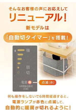 グレーPH-TSA-Hアイリスオーヤマ