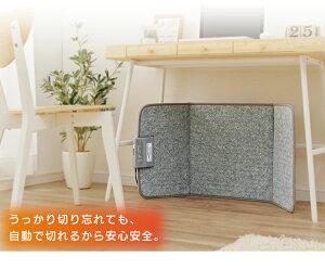 デスクパネルヒーターパネルヒーターヒーターデスクヒーター足温器暖房季節家電足元足もとデスクパネルヒーター