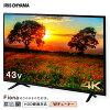 4K対応地デジBSCSテレビ液晶テレビ4K対応液晶テレビ43インチブラック43UB10Pアイリスオーヤマ