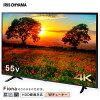 4K対応地デジBSCSテレビ液晶テレビ4K対応液晶テレビ55インチブラック55UB10Pアイリスオーヤマ