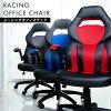 レーシングチェアゲーミングチェア学習チェアハイバックチェアオフィスチェアゲームオフィス回転イスチェアイス椅子レーシングチェア