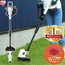 最安値に挑戦!草刈機 充電式 18V JGT230 充電式グラストリマー グラストリマー 草刈り機 刈払機 電動 交換刃10本付属…