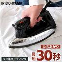 ドライアイロン ブラック PDIR-01F-Bアイロン フッ素コーティング 【D】