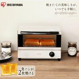 トースター 2枚 EOT-011-W トースター 小型 アイリスオーヤマ 1000W オーブントースター オーブン おしゃれ 白 ホワイト パンくずトレー付き タイマー付き タイマー 食パン2枚 トースト パン モダン シック 新生活 一人暮らし コンパクト