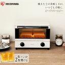 トースター 2枚 EOT-012-W トースター 小型 アイリスオーヤマ 1000W オーブントースター オーブン おしゃれ 白 ホワイ…