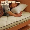 【1980円OFFクーポン有】アイリスオーヤマ エアリー敷き布団 SAR-S シングル【季節に合わせて快適!東洋紡エアロキューブ!体重・体圧を分散!高反発で寝返りサポート!湿気を逃して安眠・快眠・熟睡!】[SGYS] iriscoupon