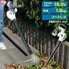 芝刈り機刈払機芝刈機庭雑草防虫緑除草草刈り機草刈機充電式ブロワ18VJB181アイリスオーヤマ