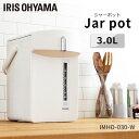 ポット 電気 電気ポット 3L IMHD-030-W ジャーポット 3.0L メカ式 デザイン 保温 湯沸かしポット 湯沸かし 湯沸かし器…