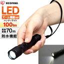 投光器 led 電池 LWK-100Z 作業灯 led 防水 投光器 スティック LED作業灯 100lm LED投光器 昼光色 LED ワークライト …