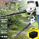 ブロワー 充電式 18V JB181 充電式ブロワー ブロワ 充電式 ブロワー 充電 芝刈り機 刈払機 芝刈機 庭 雑草 防虫 緑 除…