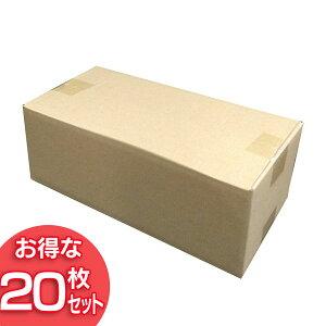 【20枚セット】ダンボール M-DB-60A アイリスオーヤマ【60サイズ 容量5L 幅約32×奥行約16×高さ約12cm 宅配サイズ60 段ボール ダンボール 引越し 引っ越し 荷造り 荷物 梱包 梱包材 大量 書類 家庭