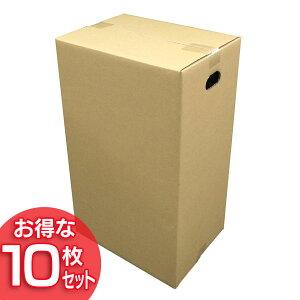 【10枚セット】ダンボール M-DB-120B アイリスオーヤマ【120サイズ 容量50L 幅約35×奥行約26×高さ約59cm 宅配サイズ120 段ボール ダンボール 引越し 引っ越し 荷造り 荷物 梱包 梱包材 大量 書類 家