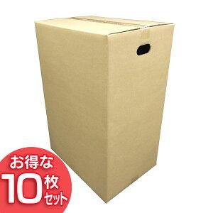 【10枚セット】ダンボール M-DB-140B アイリスオーヤマ【140サイズ 容量86L 幅約44×奥行約32×高さ約64cm 宅配サイズ140 段ボール ダンボール 引越し 引っ越し 荷造り 荷物 梱包 梱包材 大量 書類 家
