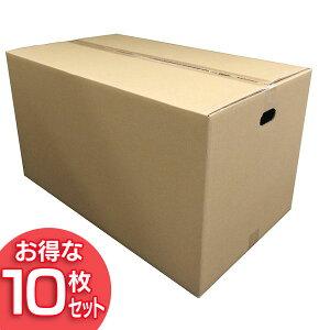 【10枚セット】ダンボール M-DB-160C アイリスオーヤマ【160サイズ 容量130L 幅約74×奥行約44×高さ約42cm 宅配サイズ160 段ボール ダンボール 引越し 引っ越し 荷造り 荷物 梱包 梱包材 大量 書類 家