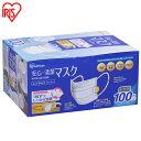 安心清潔マスク ふつうサイズ (100枚入り) H-PK-AS100M アイリスオーヤマ