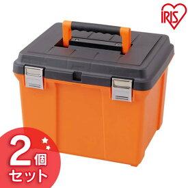 【2個セット】職人の車載ラック専用 ハードプロ 45 アイリスオーヤマ 工具ケース 収納箱 収納ケース 収納箱 工具箱 工具BOX BOX 踏み台 深型タイプ 保管 耐荷重300kg インナートレー付き シンプル 2個セット オレンジ/ブラック